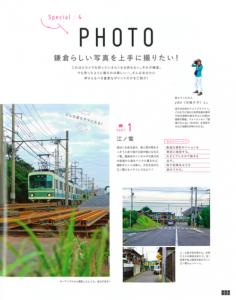 エイ出版トリコガイド1
